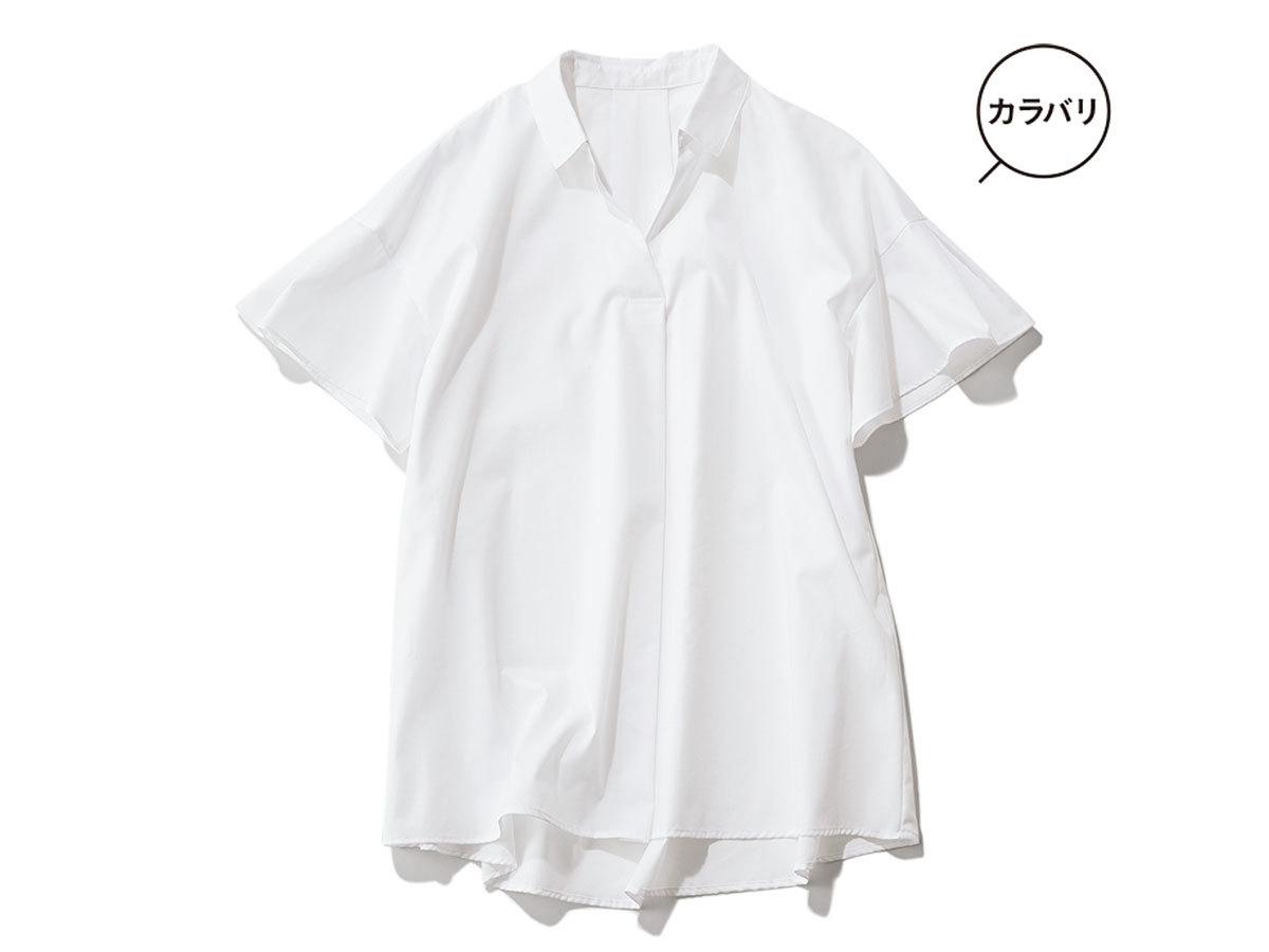 エムセブンデイズの洗えるお仕事服半そでシャツ_2