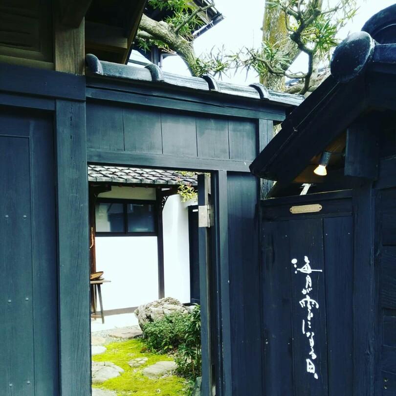 春の金沢旅♪~石川帰省録~_1_3