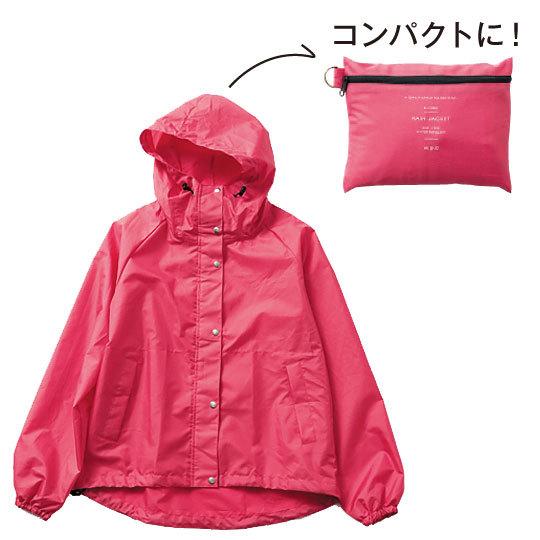 梅雨に負けない☆七瀬のお天気対応着回し_1_6-5