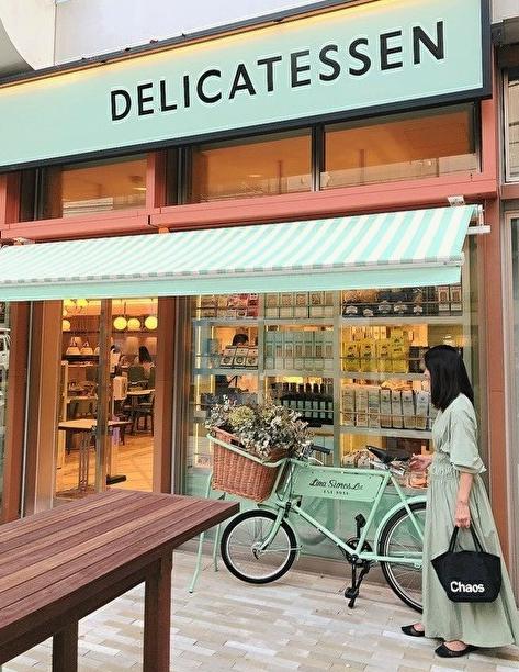 ロンドンで人気のLina Store 表参道のデザートおススメです!_1_2