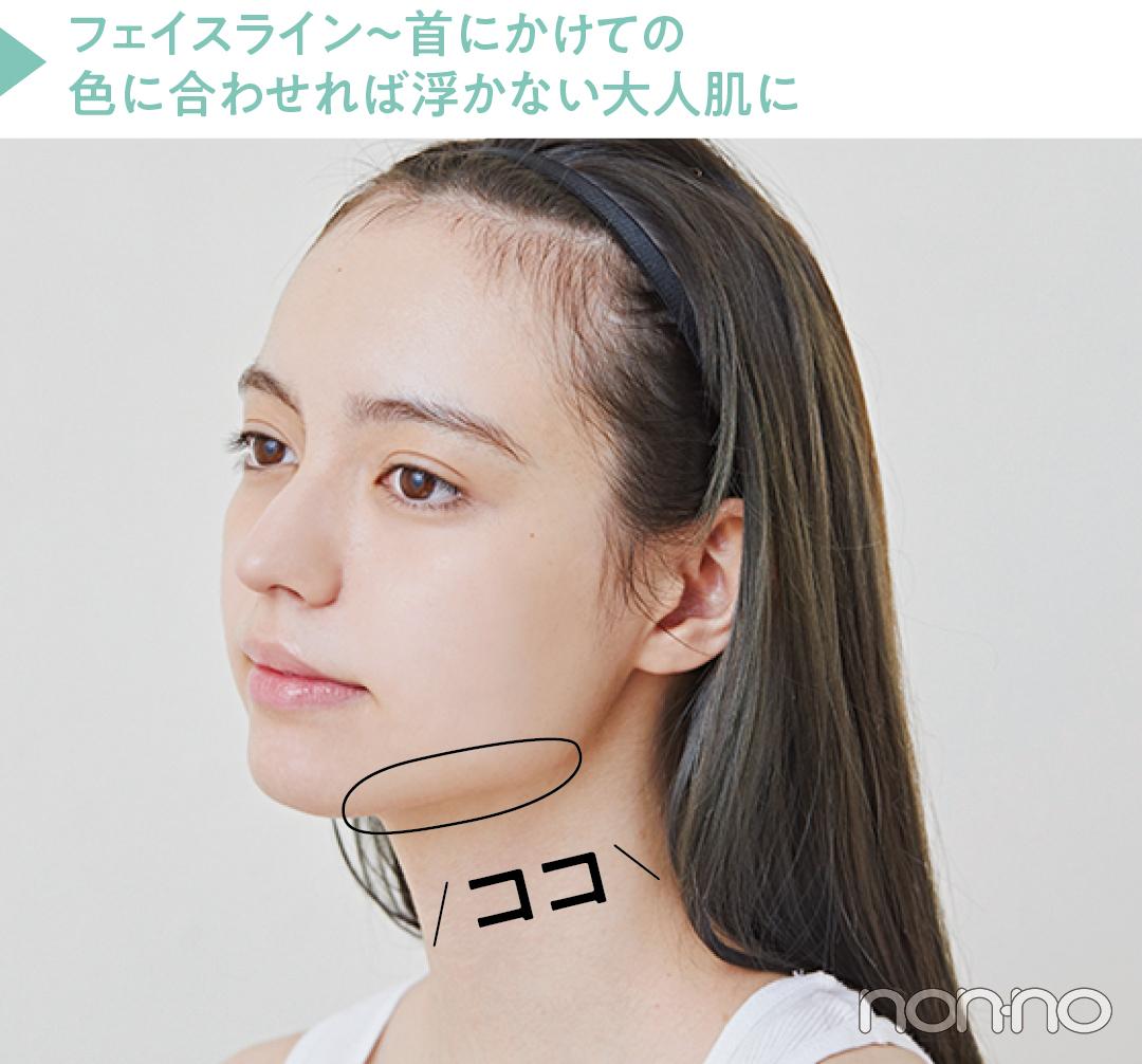 ベースメイク初心者Q&A★ 敏感肌さんやくすみ肌さんのお悩みも解決!_1_13
