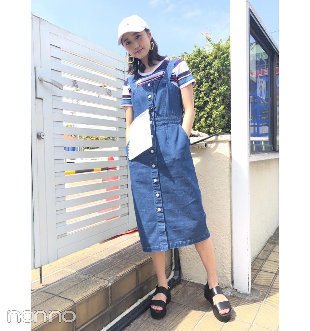 鈴木友菜は¨可愛げスポカジ¨で夏を満喫!【毎日コーデ】