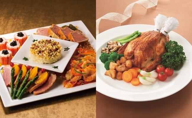 「クリスマス オードブルバリエ」(4名用・7300円)と「ローストチキン」(4~5名用・7344円 ※付け合わせの野菜は含まれません)