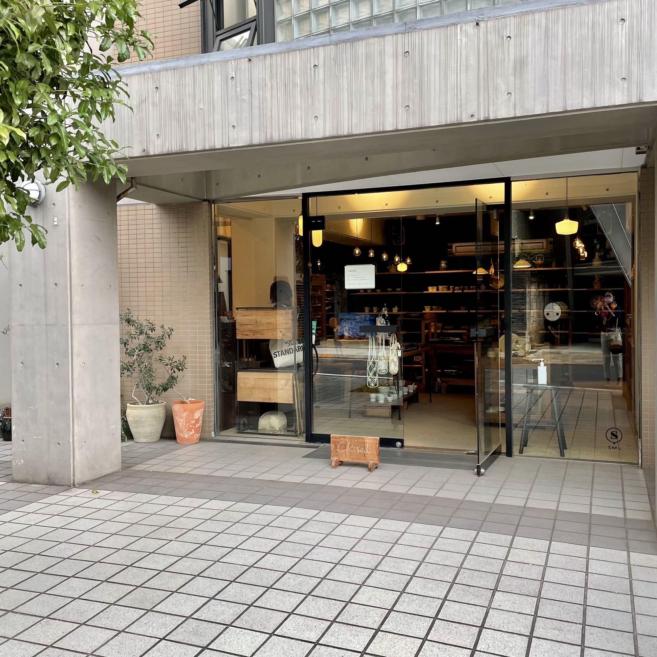 中目黒雑貨店「SML」の外観写真