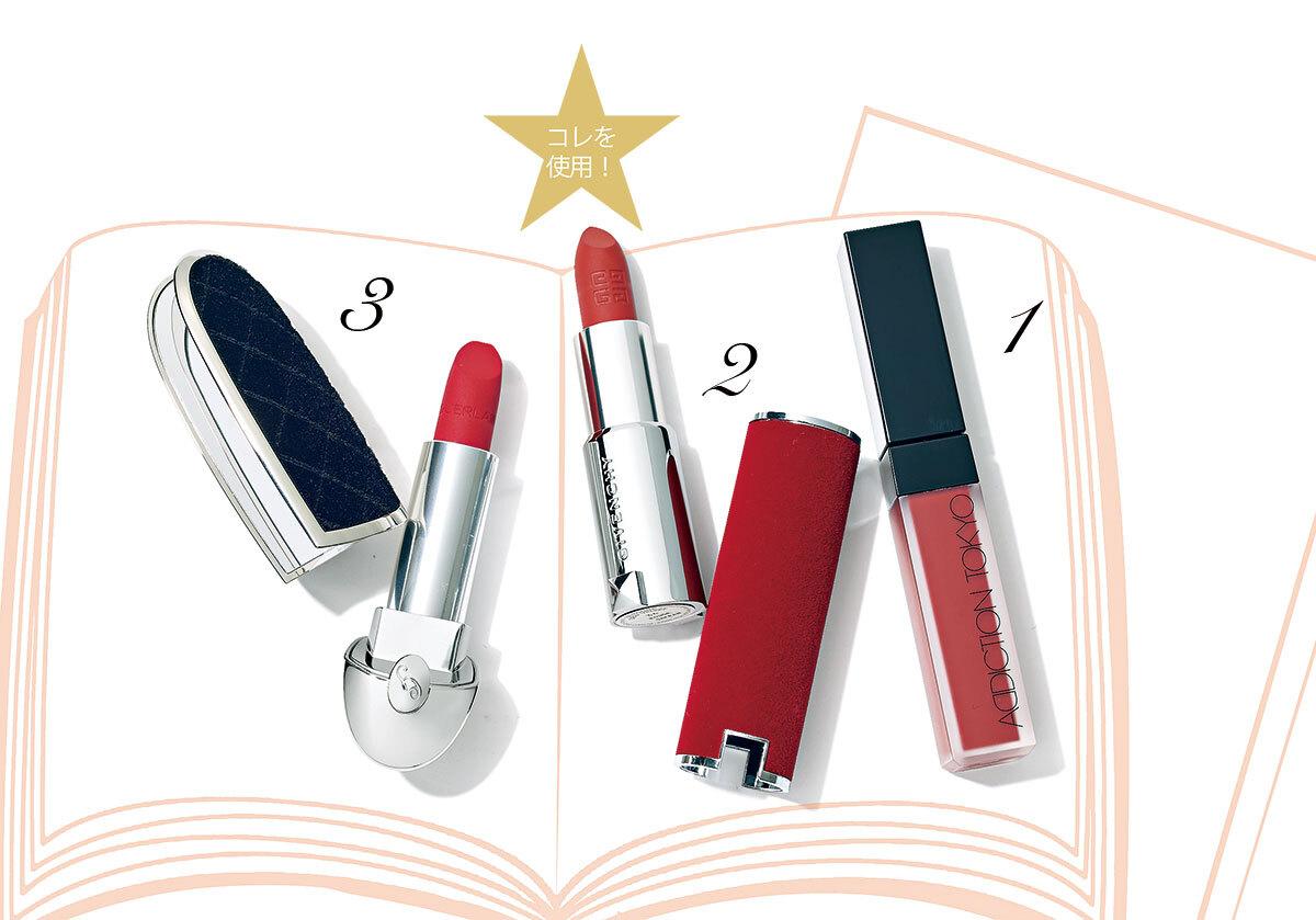 芯の強さを感じる女性らしい配色。ルナソル アイカラーレーションEX14¥6,820( 9月17日限定発売)/カネボウ化粧品