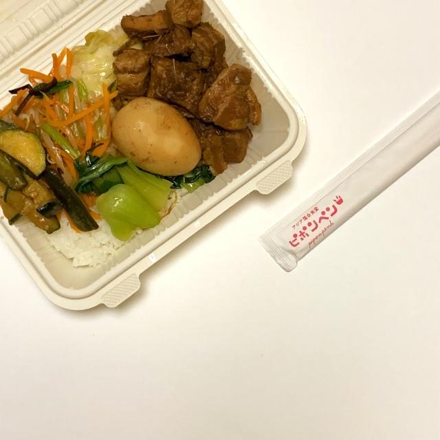 アジアン食堂ピポンペンの人気メニュー魯肉飯弁当。本格屋台メシを自宅で楽しめます!_1_3