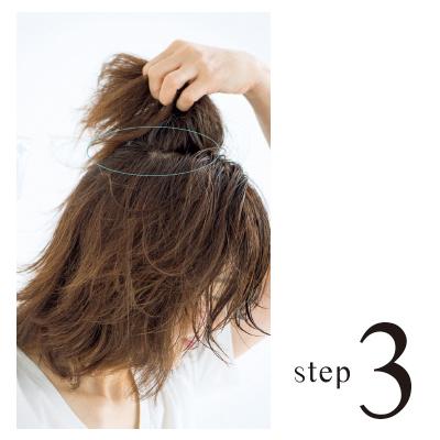 湿気が多い日もペタンコ髪がこれでふんわり「一生使えるスタイリング術」_1_3-3