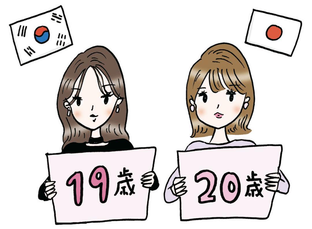 韓国の成人年齢って何歳? どう祝うの?【ケーポペンのつぶやき 】_1_2