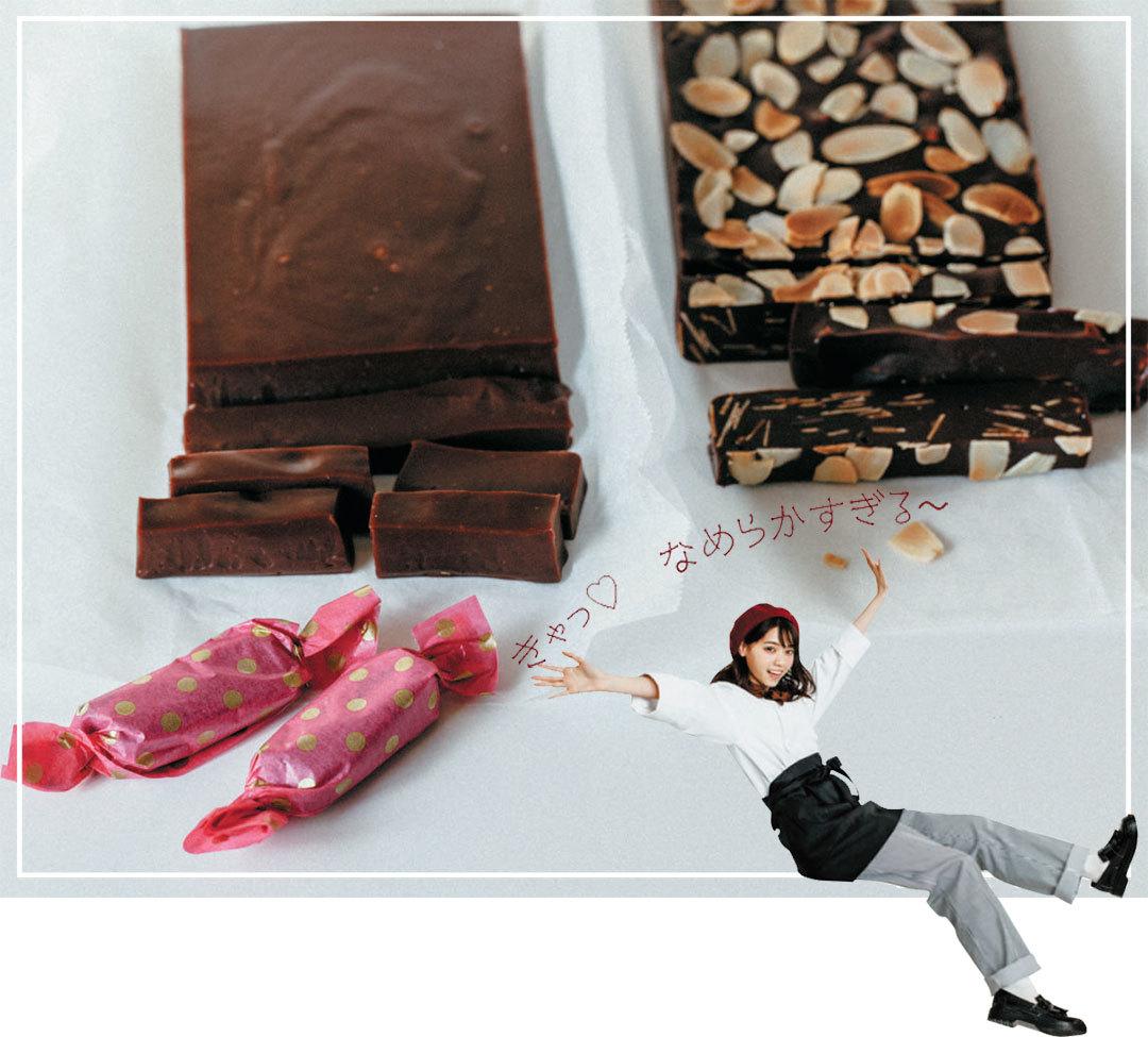 西野七瀬がナビ♡友チョコにもぴったり板チョコで作るキャラメルショコラバトン_1_2