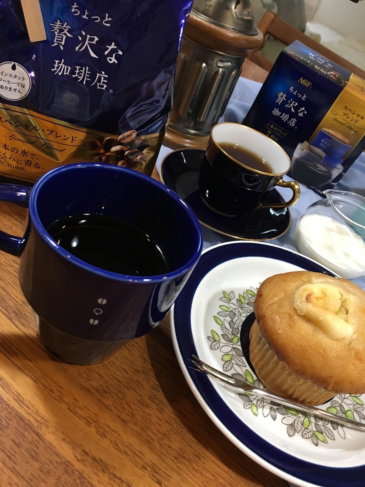 COFFEE&BLUEってご存じですか?おうちでちょっと贅沢な珈琲店楽しんでます♪_1_1-2