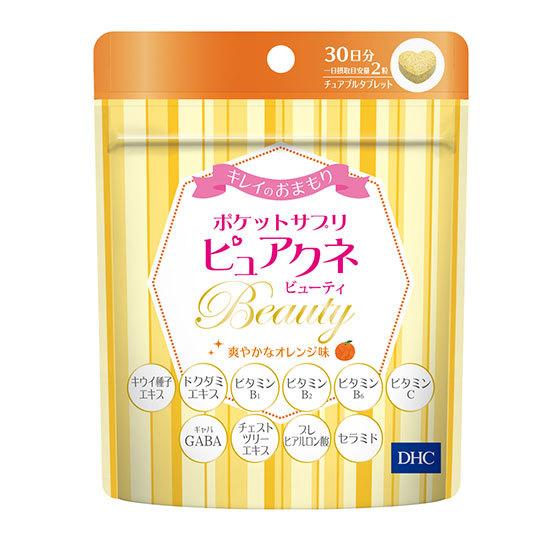 Sponsored by DHC『カワイイ選抜3期生オーディション』合格者発表!_1_5-2