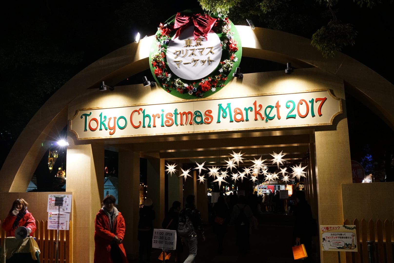 日比谷でドイツ気分を味わえる《クリスマスマーケット》_1_1