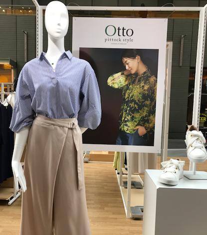 「心地よい」が溢れる新ブランド『Otto pittock style』POPUPに行ってまいりました!_1_5