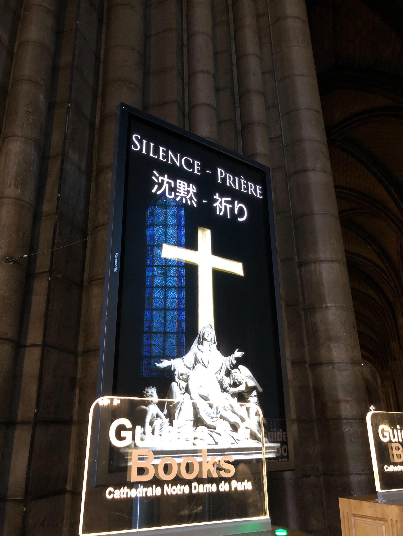 Paris 旅日記 II_1_4-2