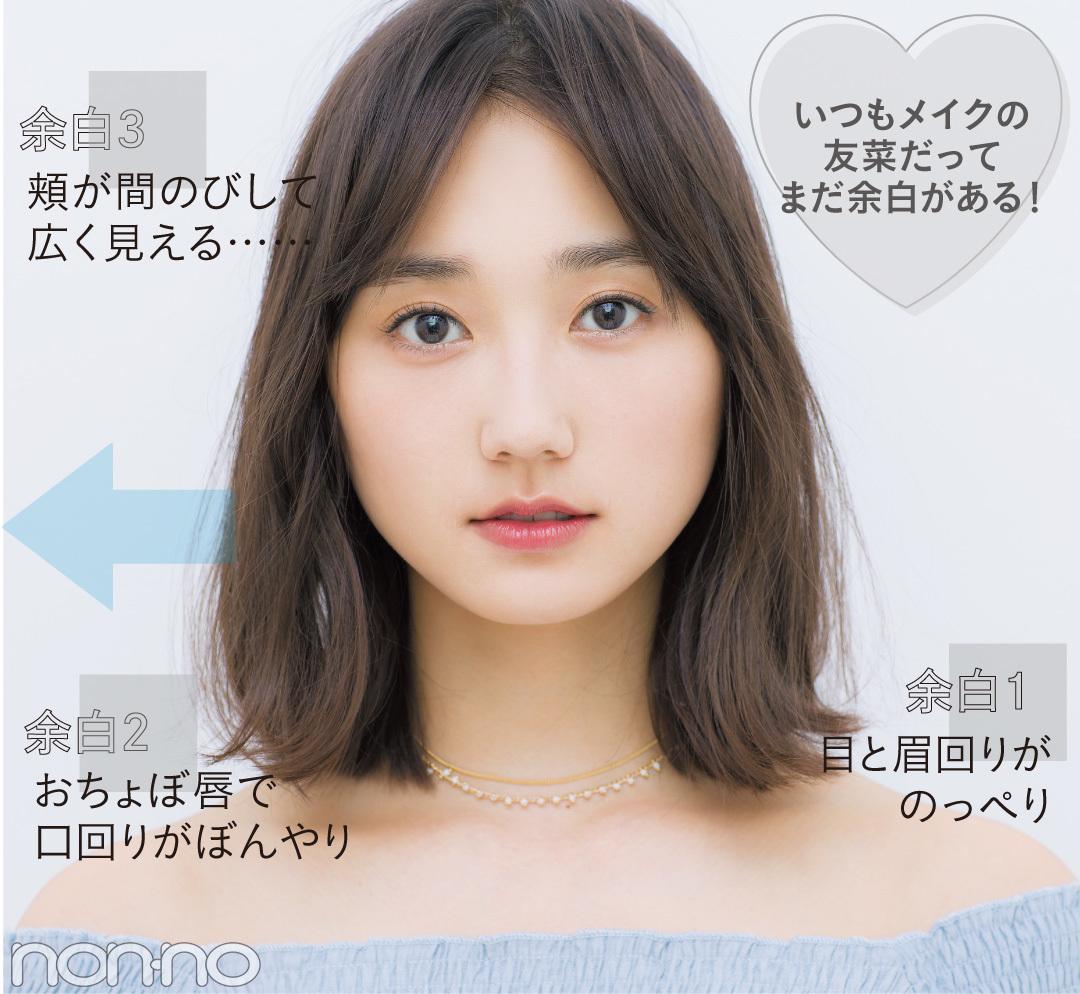 """夏には夏の小顔メイク★顔の""""余白埋め""""最新テクまとめ_1_1-1"""