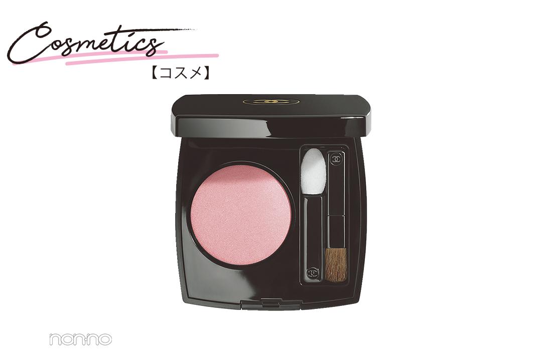 Cosmetics 【コスメ】