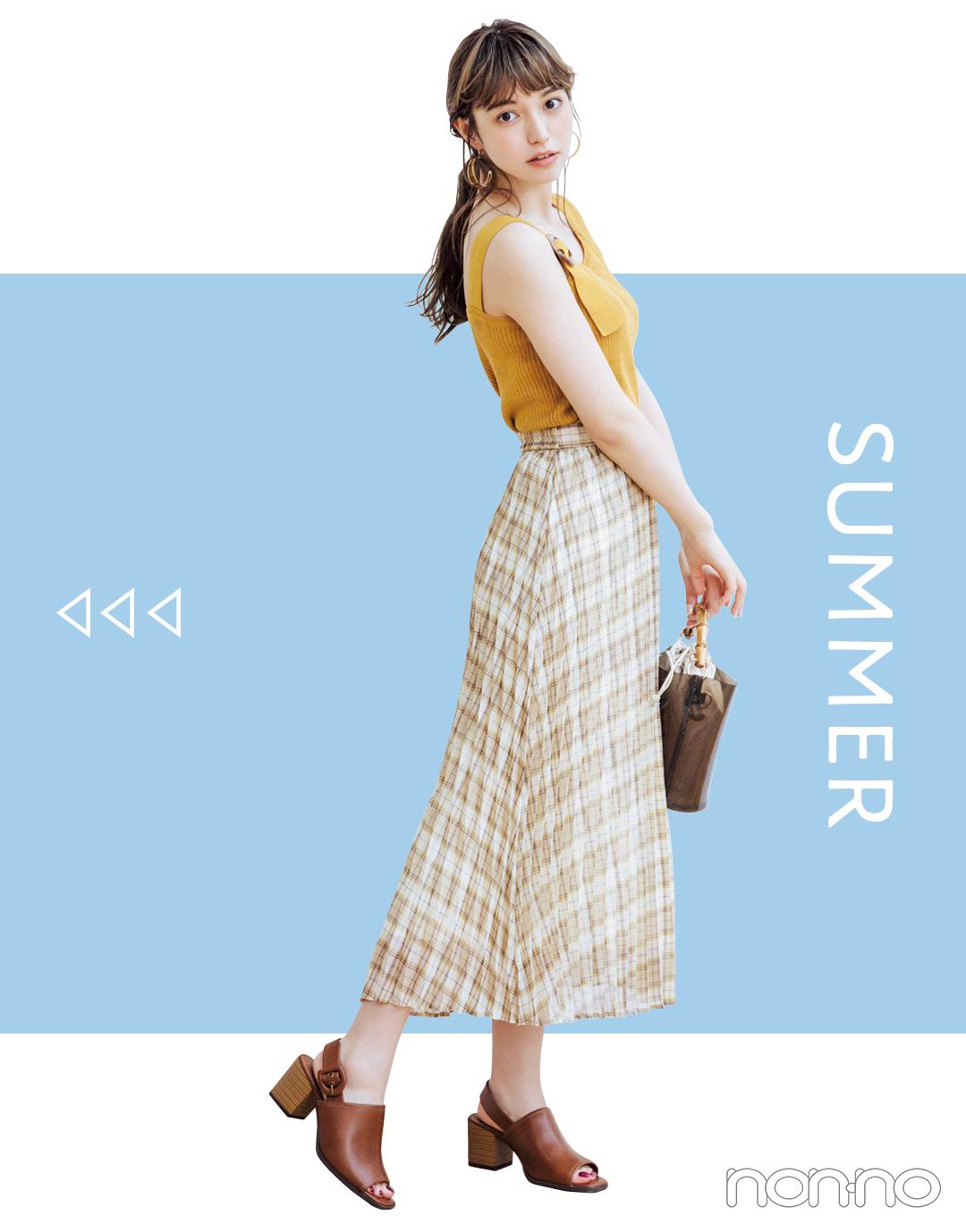 2019秋トレンド★ 今買うプリーツスカート、10月まで着回せるのはコレ!_1_3-1