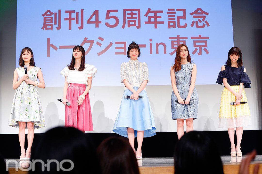 5大モデル総出演!「ノンノ45thイベントファイナル」オフィシャルレポート♪Part1_1_2