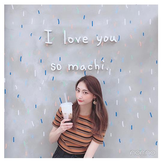 神のチーズティー専門店 machi machi(マチマチ)