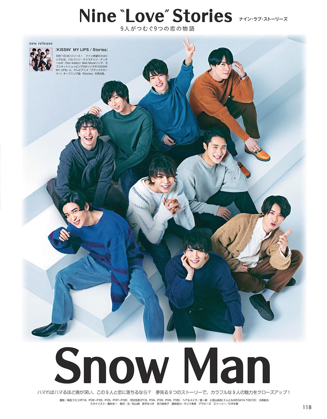 Snow Man「9人がつむぐ9つの恋の物語」