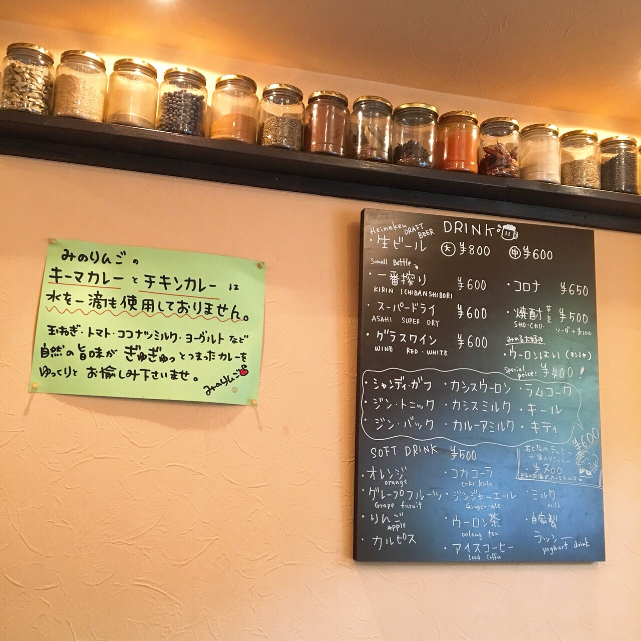 """【 第95回❤︎ 】水を一切使用しない!?濃厚カレーは""""みのりんご""""*_1_4"""