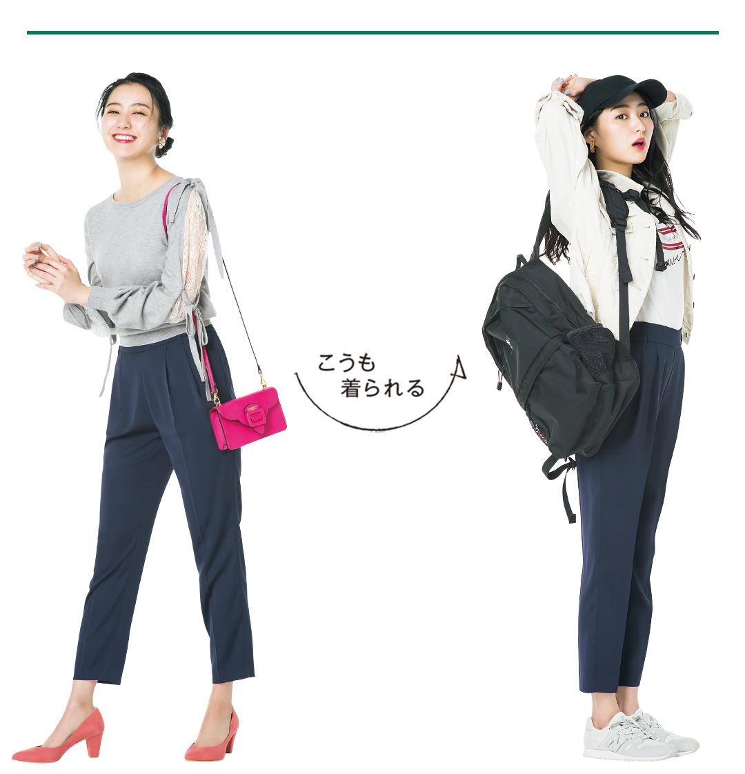 スタイルよく見えてキレイめ♡「テーパードパンツ」で、この春は大人っぽデビュー!_1_3-3
