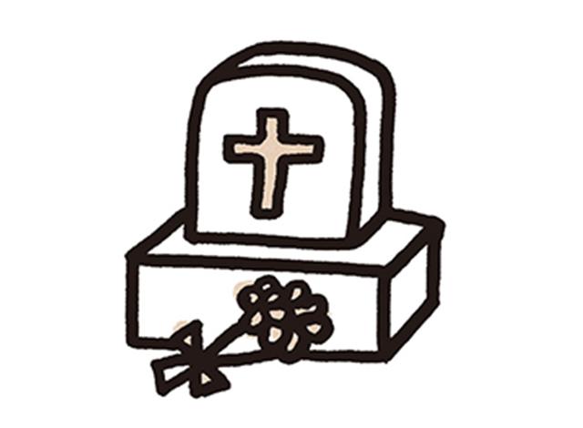 「一般墓」を選ぶときのポイントは?