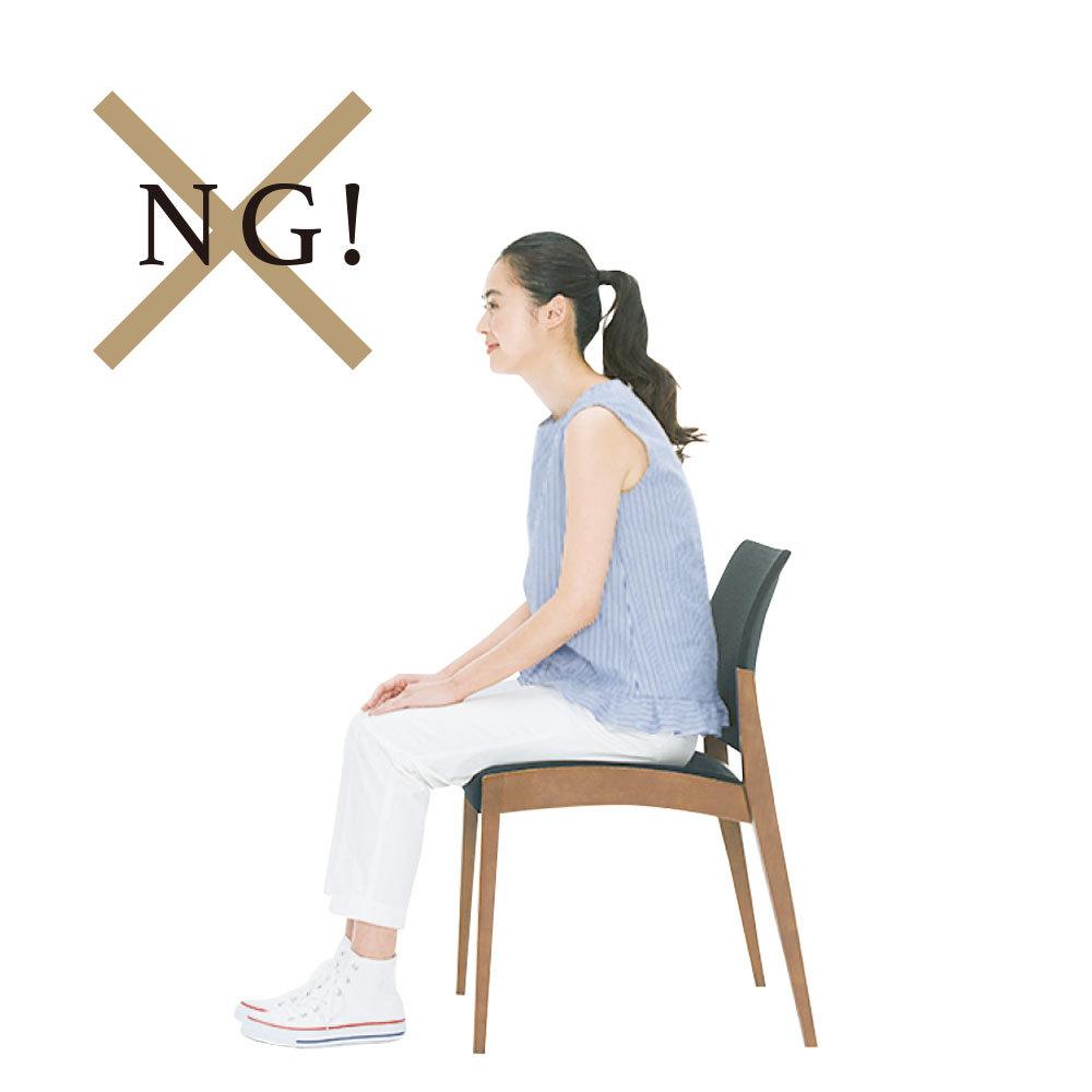 """立ち&座り姿勢の見直しで""""こり""""を溜めない体に【キレイになる活】_1_2-5"""