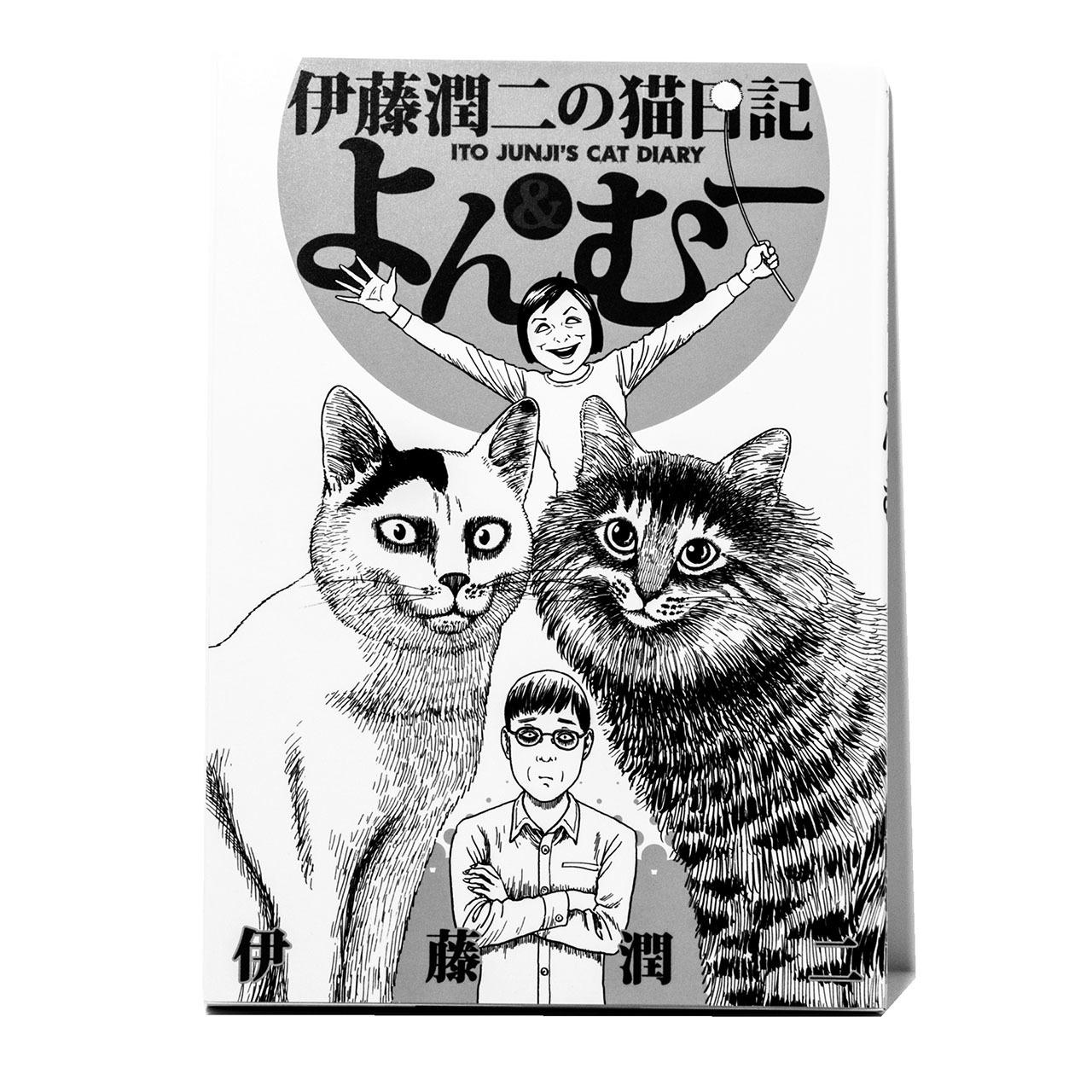 50代にこそ読んで欲しい、エクラセレクトのコミックエッセイ 五選_1_1-4