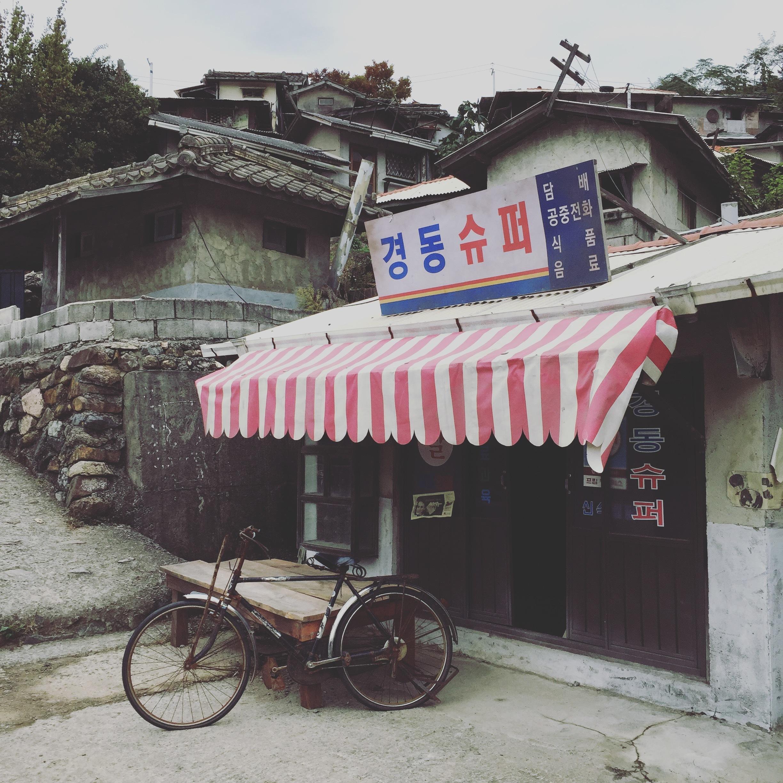 【全羅南道】韓国、釜山からソウルへ 美味と美容の癒され縦断旅!②_1_1-2