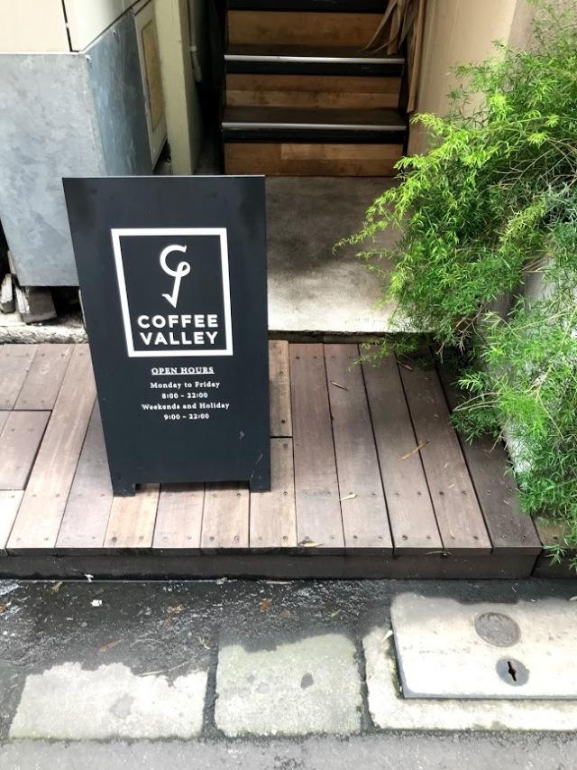 お気に入りのコーヒーショップ_1_1