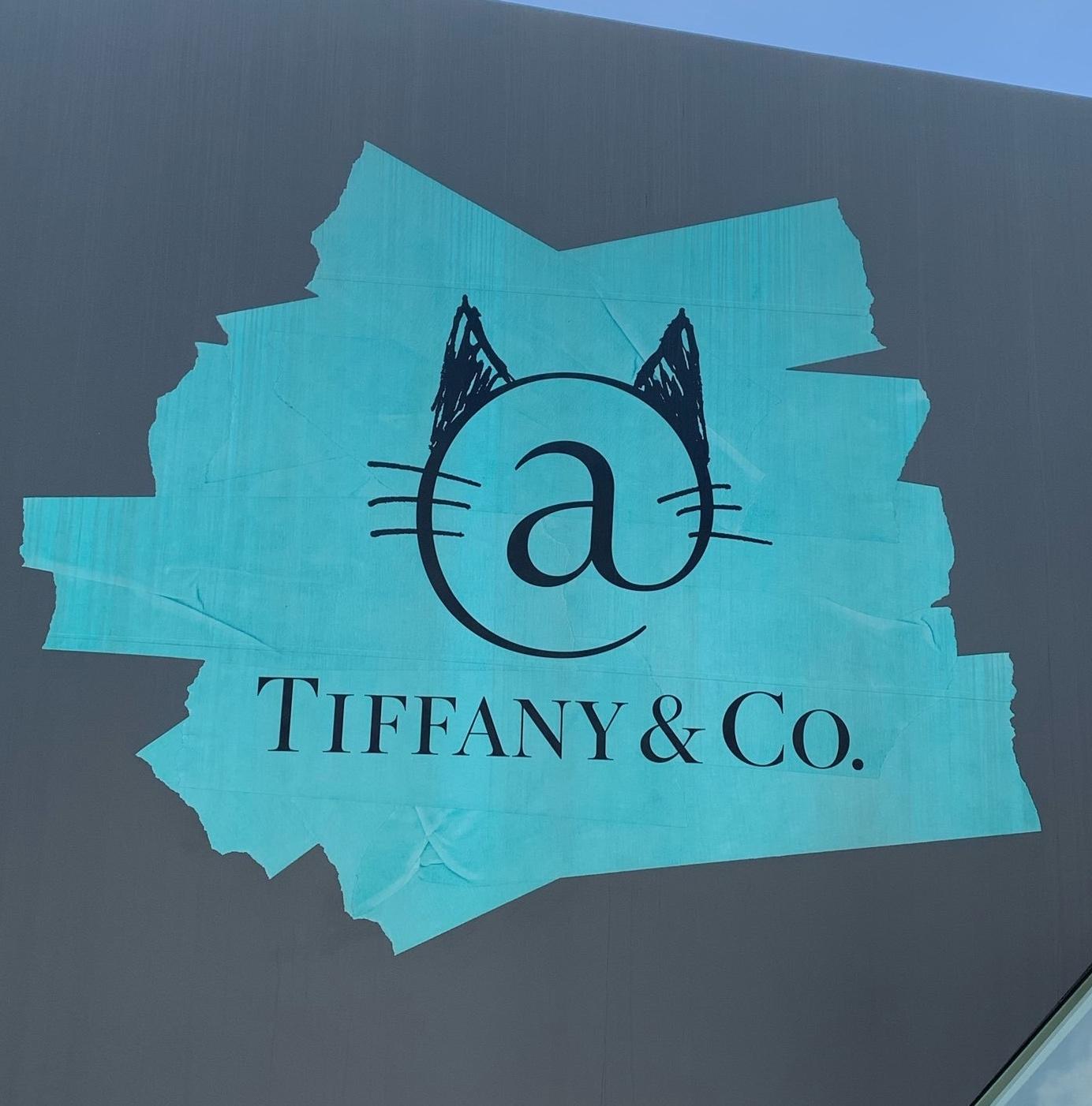 TIFFANY cafe_1_7