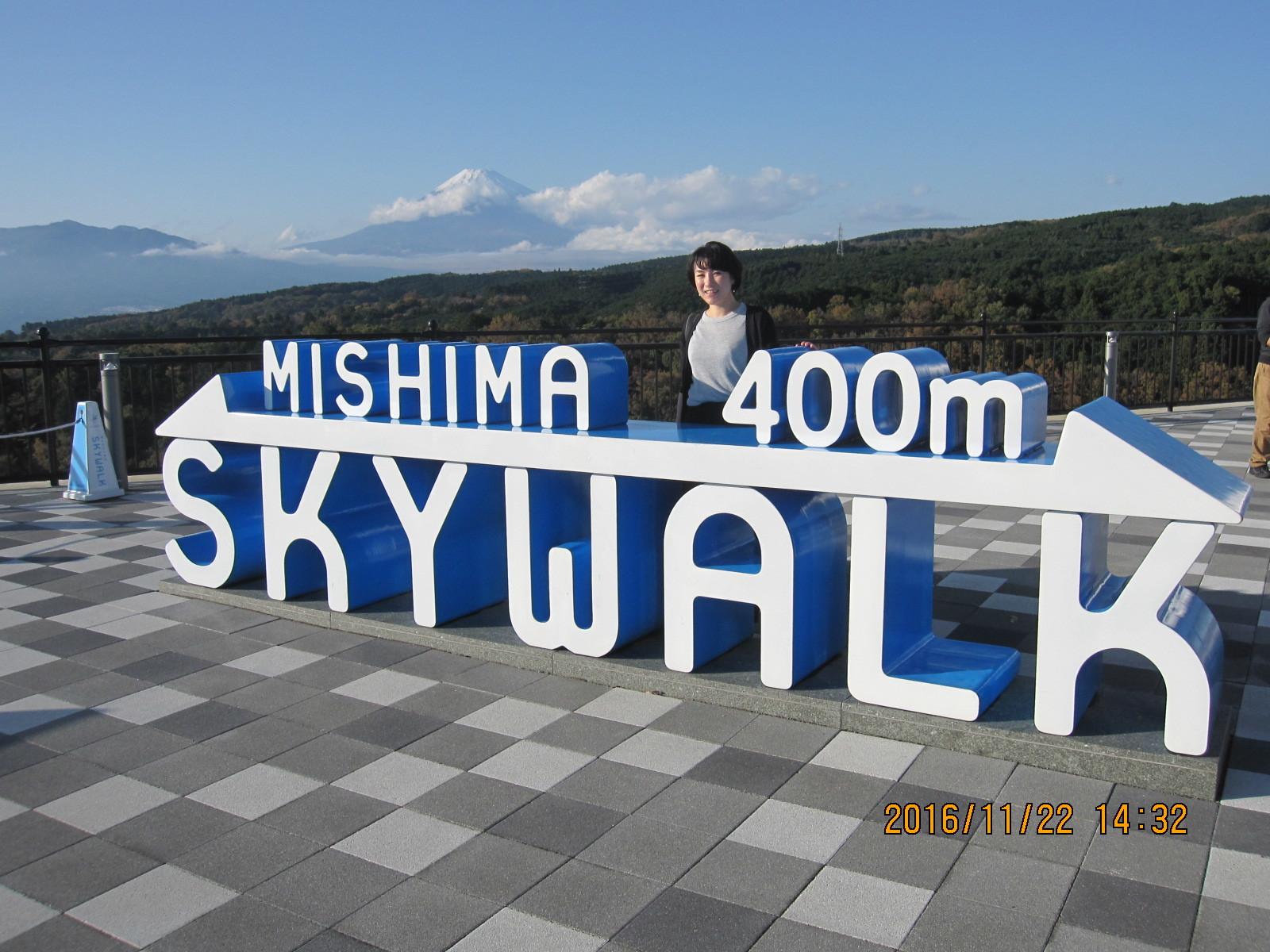 沼津御用邸記念公園〜沼津倶楽部〜日本最長400mの三島大吊橋で富士山を望む_1_6-1