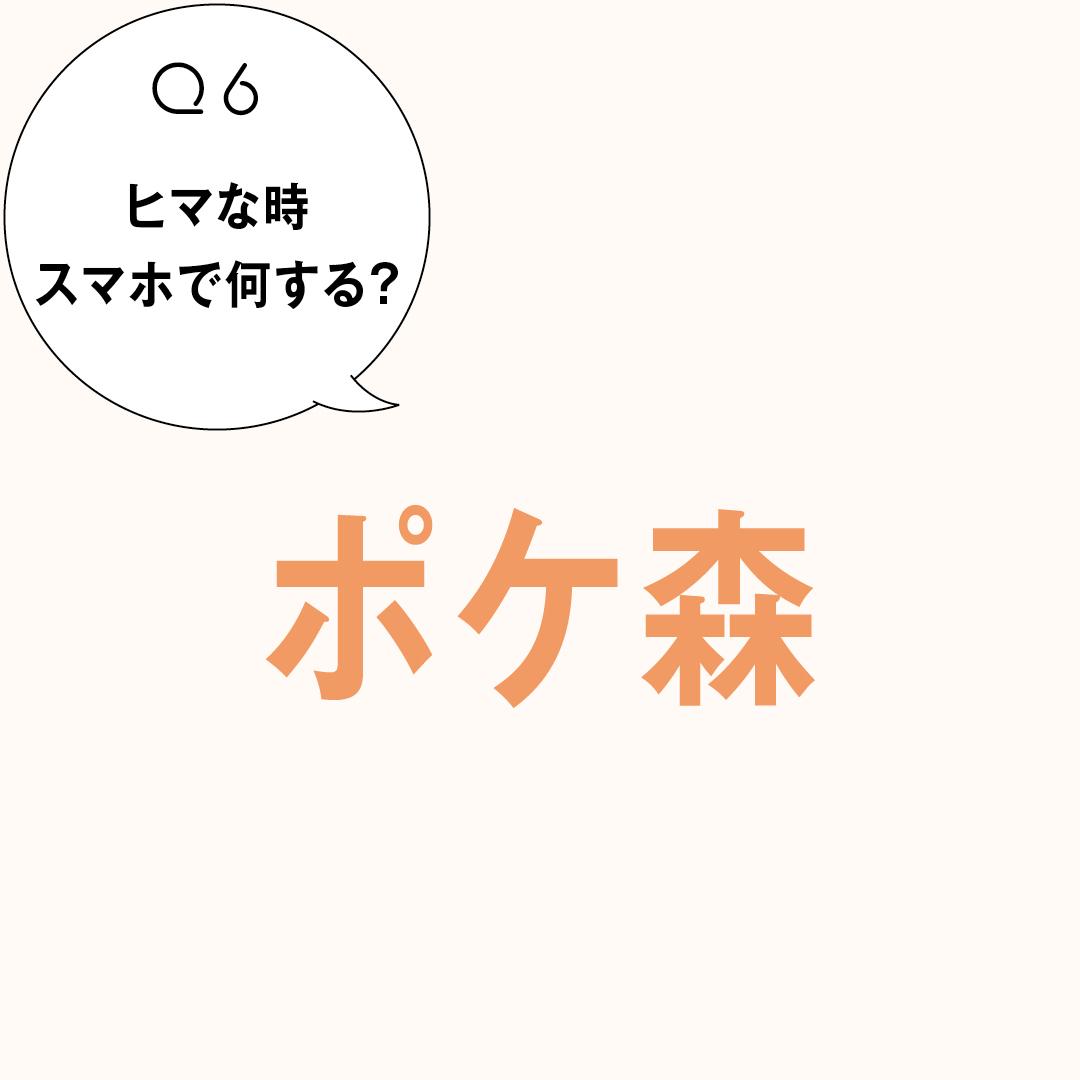 ノンノモデル&女優の金城茉奈が持ち歩いてるモノって?_1_2-6