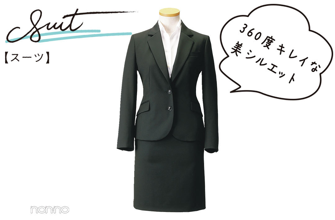 suit 360度キレイな美シルエット