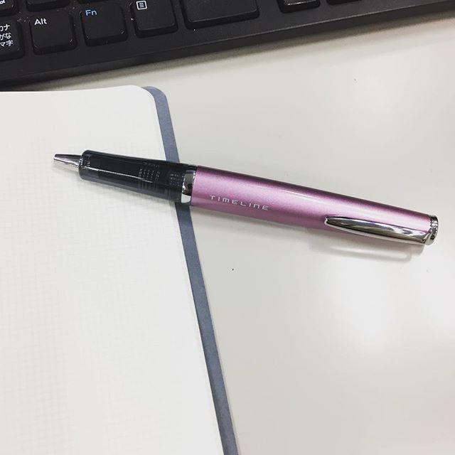 ボールペンにありがちな悩みを解決!働くアラフォーにおすすめ「PILOTのボールペン」_1_1