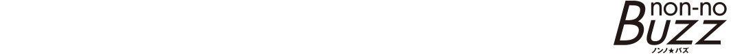 24hジェルアイライナーと「ピノ」がコラボ♡ チョコの香り&限定新色も!_1_7