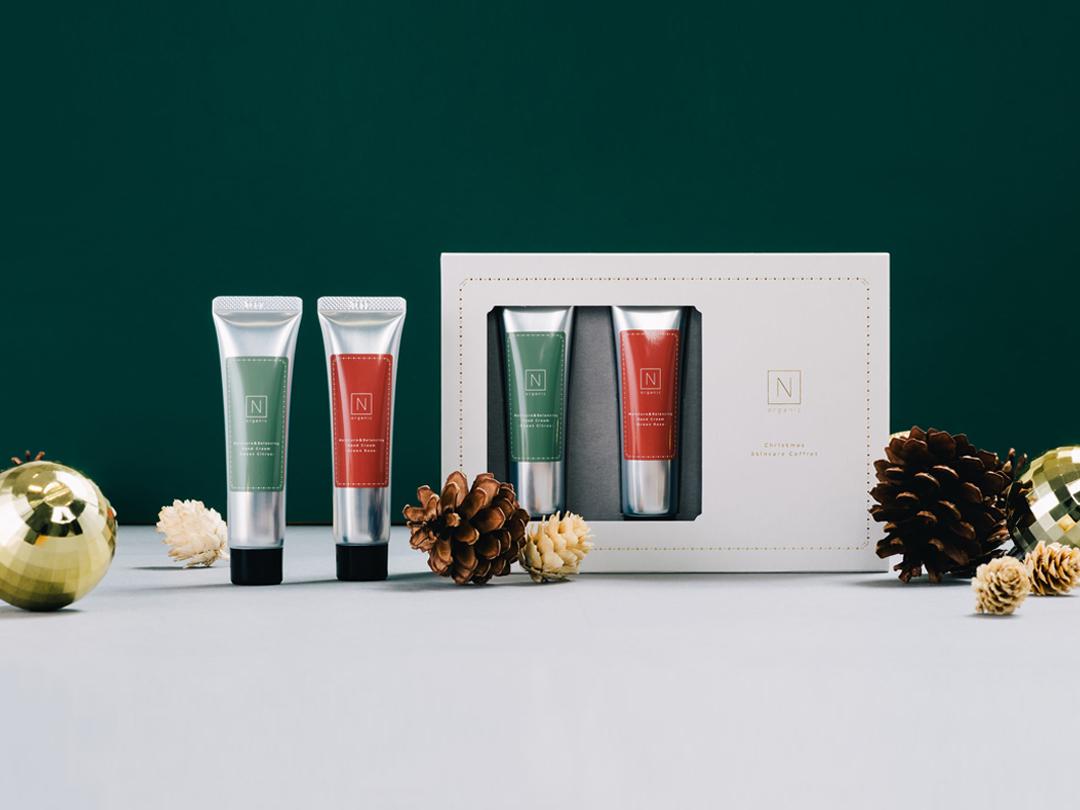 Christmas Skincare coffret 2018