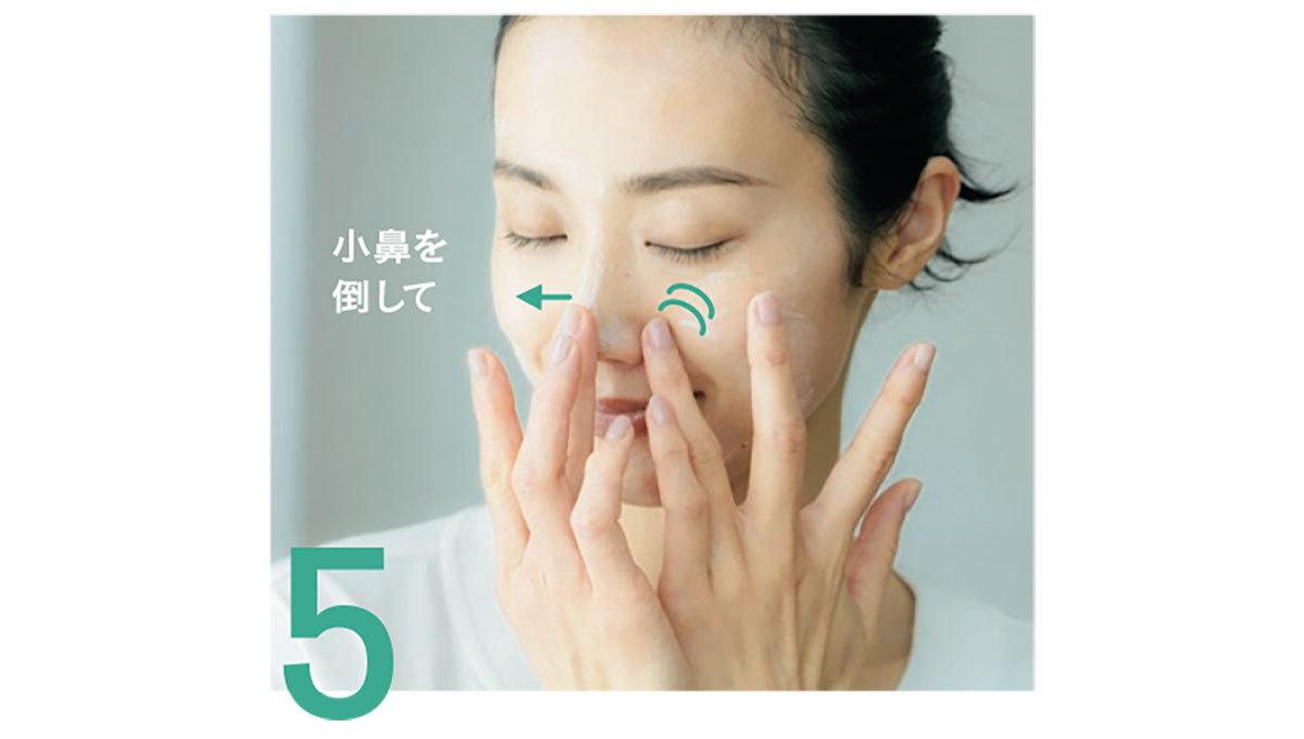 大人の洗顔3_10