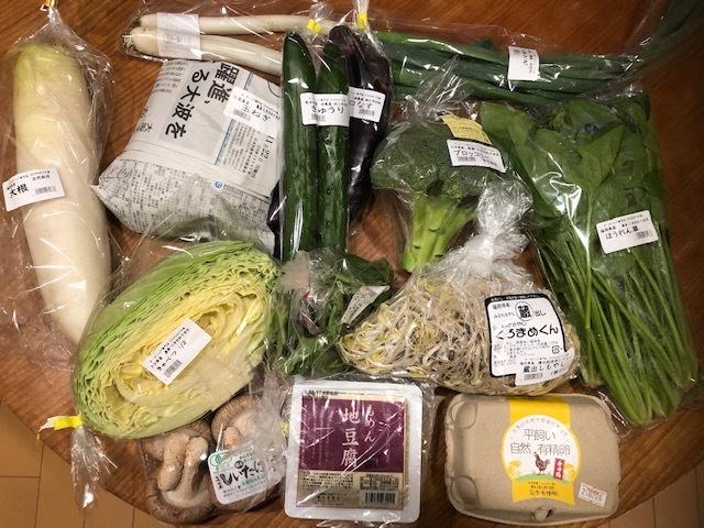 日本が誇る発酵食品☆自家製味噌_1_5