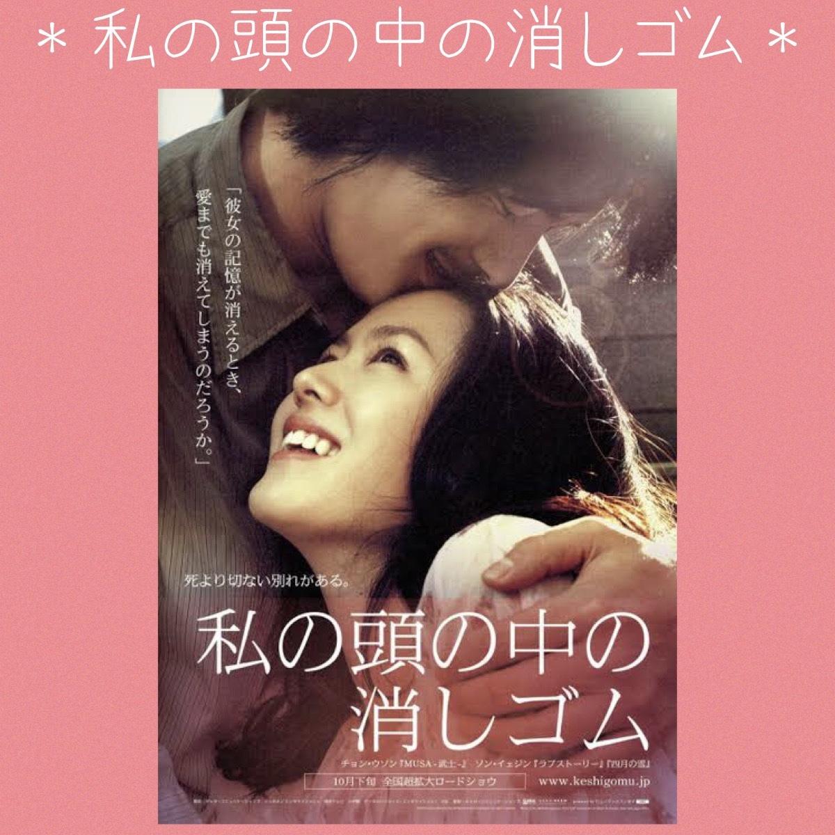 【映画】映画好きが超おすすめする恋愛映画!!_1_5