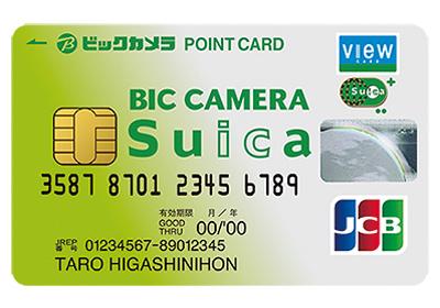 Suicaも定期券もこの1枚で! クレジットカードはJRE CARDに決まり!_1_20-2
