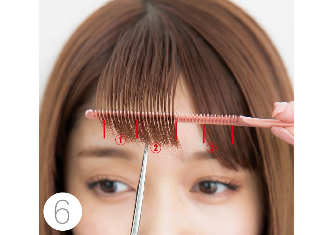 【6】②、③ブロックも同様に ①ブロック目の髪に②ブロック目を足し、ラインが自然につながるように切る。③ブロック目も同じ。