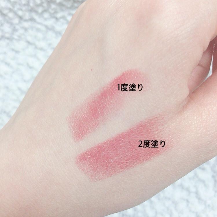 AUBE♡新色リップ_1_3