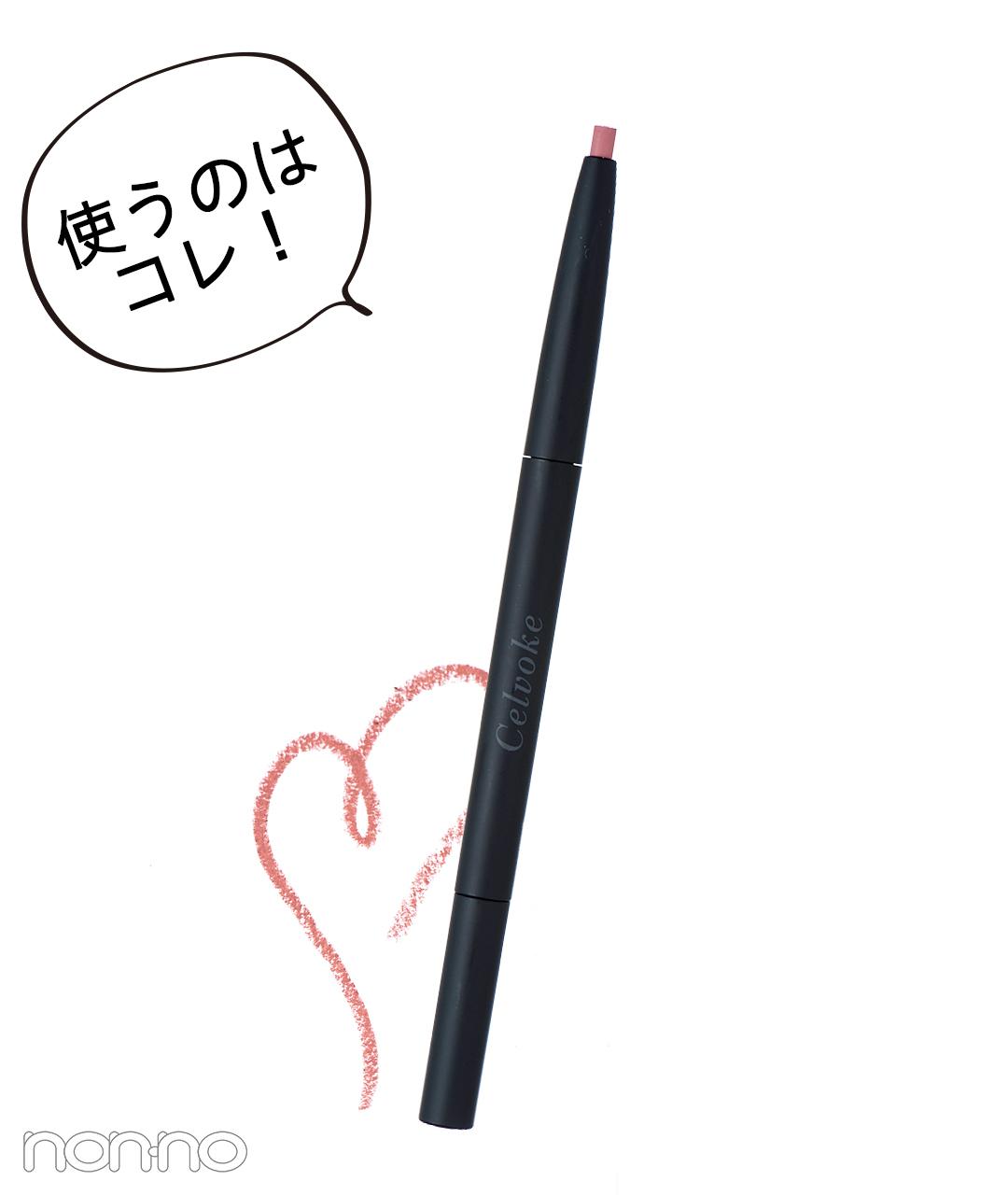 春のトレンド・ピンクメイクのアップデート法★最新4選!_1_4