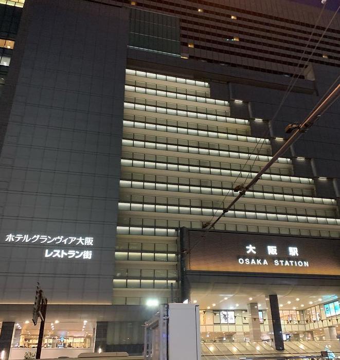 JR大阪駅 大阪ステーションシティ