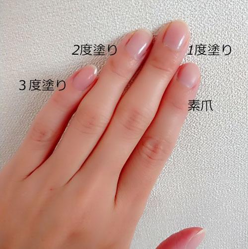 どんな肌色にも対応 ukaのベースコートでナチュラル美爪に_1_2