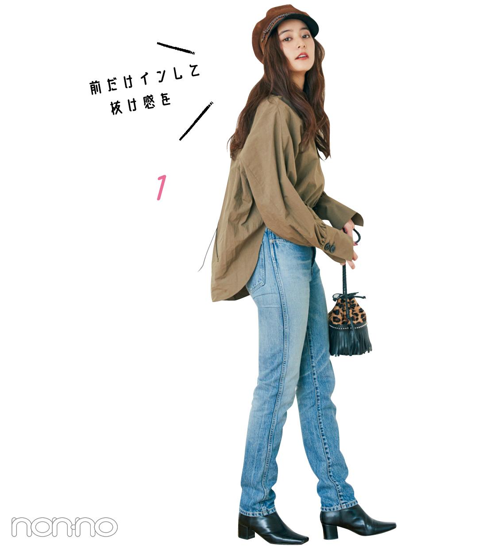 新木優子のおしゃれセンスは本物! 私服シャツの6通り着回しに脱帽★【着回しコーデ】_1_3-1