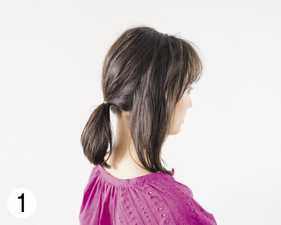 ミディアムヘアの#彼女感なまとめ髪♡ 簡単&モテる一つ結びはこれ!_1_3-1
