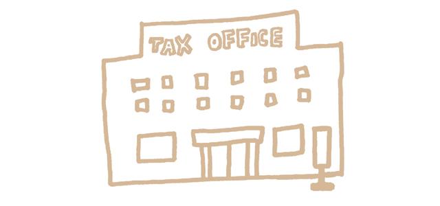 相続税を申告したい